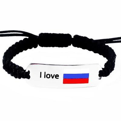 Russia Flag Bracelet - Flags Jewellery