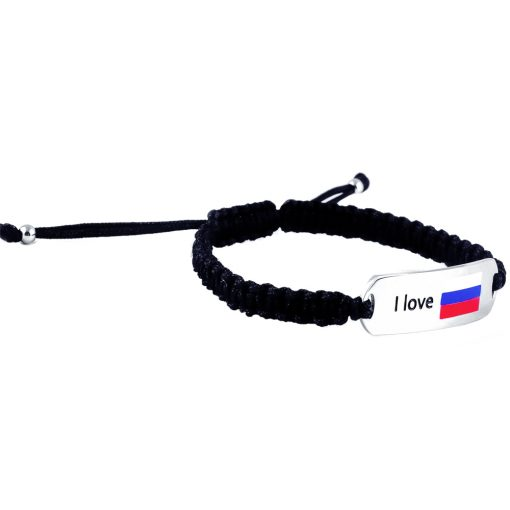 Russia Flag Bracelet - Flags Jewellery Right